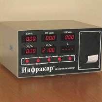 Газоанализатор инфракар, в Ноябрьске