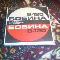 Оцифровка кинопленки 8мм, в Москве