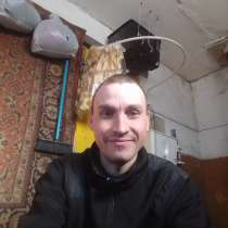 Юра, 27 лет, хочет пообщаться, в Новосибирске