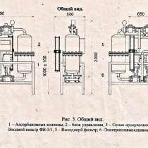 Фильтр масловлагоотдедитель 5 куб/мин, в г.Полтава