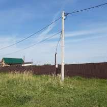 Продажа участка Московская обл. деревня Лопотово, в Солнечногорске