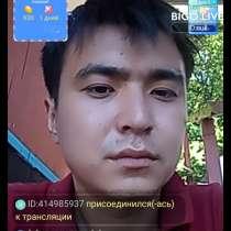 Amir, 50 лет, хочет пообщаться, в г.Алматы