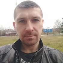 TARAS, 35 лет, хочет познакомиться, в г.Киев