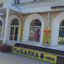 Сдам в аренду, в Нижнем Новгороде