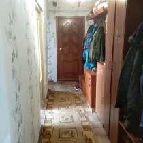Продаётся светлая3 х комнатная квартира, в Волоколамске
