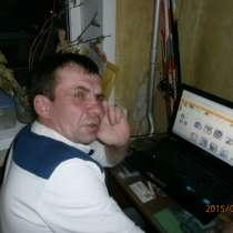 Виталик, 45 лет, хочет пообщаться, в Березовский