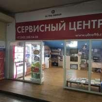 Мастер по ремонту сотовых телефонов и планшетов, в Екатеринбурге