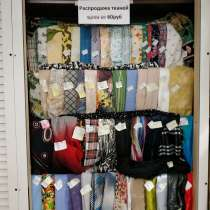 Распродажа тканей, в Удомле