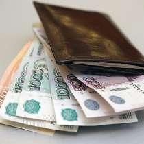 Помощь в оформлении кредита, в Иркутске