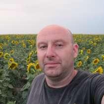 Виталий, 43 года, хочет пообщаться, в г.Алчевск