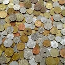 Иностранные монеты, в Санкт-Петербурге
