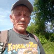Андрей Николаевич Илюшкин, 43 года, хочет познакомиться – Хочу создать семью, в Рузе