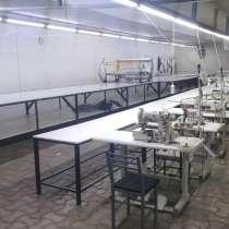 Продаю действующий бизнес! Работающая швейная фабрика, в г.Бишкек