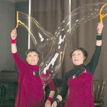Шоу гигантские пузыри, в Екатеринбурге