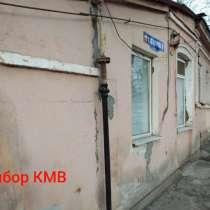 Продается 1 комнатная квартира в центре Пятигорске, в Пятигорске
