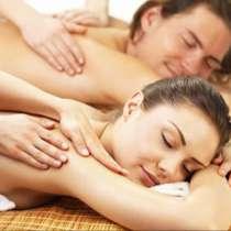 Massage, в г.Аксу