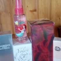 Косметика парфюмерия, в Уфе