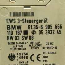 Прописка чипов и ключей в блок EWS BMW, в Саратове