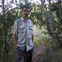 Виталий, 48 лет, хочет пообщаться, в г.Талдыкорган