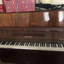 Фортепиано, в Оренбурге