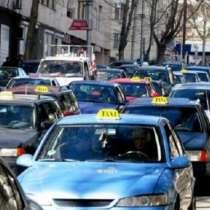 Требуется водитель такси, в г.Тбилиси