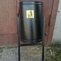 Урна уличная 25 литров, в Перми