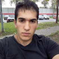 Эдик, 21 год, хочет пообщаться, в Москве