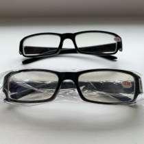 Очки для чтения, в Солнечногорске