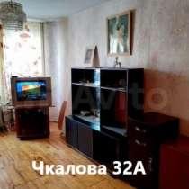 Продам 3х комнатную квартиру, в Йошкар-Оле