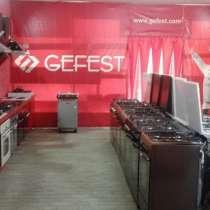 Магазин Семерка - Салон Кухонной Техники - гефест, в Пятигорске