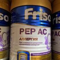 Фрисо пеп и ас, в Красноярске