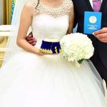 Свадебное платье, в г.Уральск