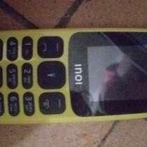 Телефон иной 101 кнопочный, в Жуковке