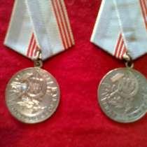 "Две медали ""ветеран труда"", в г.Баку"