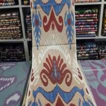 Ткань Адрас натуральный шелк из Узбекистана, в г.Фергана
