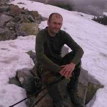 Егор Малиновский, 45 лет, хочет познакомиться, в г.Эспоо