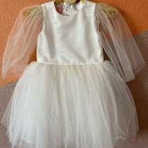 Белое платье, в Хабаровске