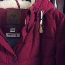 Женская зимняя (до -20) куртка Roxy, в Новосибирске