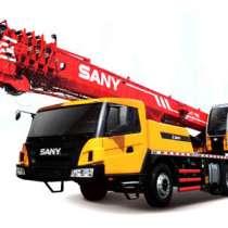 Услуги автокрана SANY 30 т, в Екатеринбурге