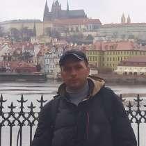 Руслан, 51 год, хочет пообщаться, в г.Прага