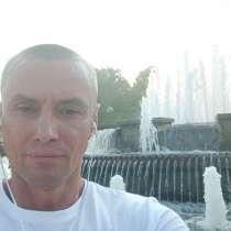 Владимир, 42 года, хочет познакомиться – Познакомлюсь с симпатичной девушкой для встреч общения. Созд, в г.Донецк
