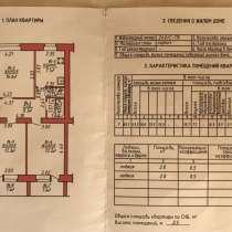 3х комнатная квартира Орша р-н Раница, в г.Минск