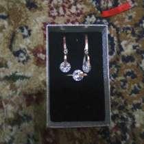 Продам срочно серебро, в г.Душанбе