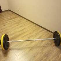 Штанга 85 кг, в Балашихе