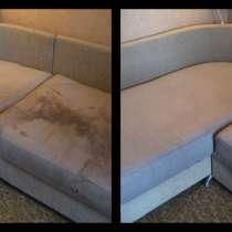 Химчистка мебели и ковров в Солигорске, в г.Солигорск