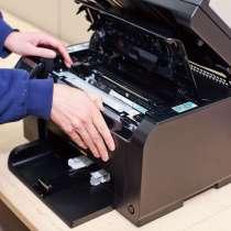 Диагностика и ремонт лазерных принтеров м. Нагатинская, в Москве