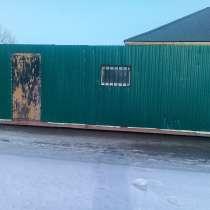 Сдам в аренду утепленный морской контейнер 40 футовый (2,5м, в г.Актобе