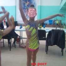 Купальник для художественной гимнастики на рост 120-136см, в Белгороде