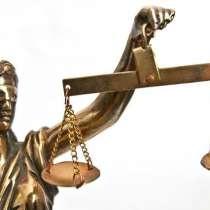 Юридические услуги и правовая защита, в Калининграде