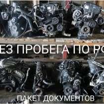 Контрактные моторы Киа Kia, Hyundai хюндай, в Симферополе